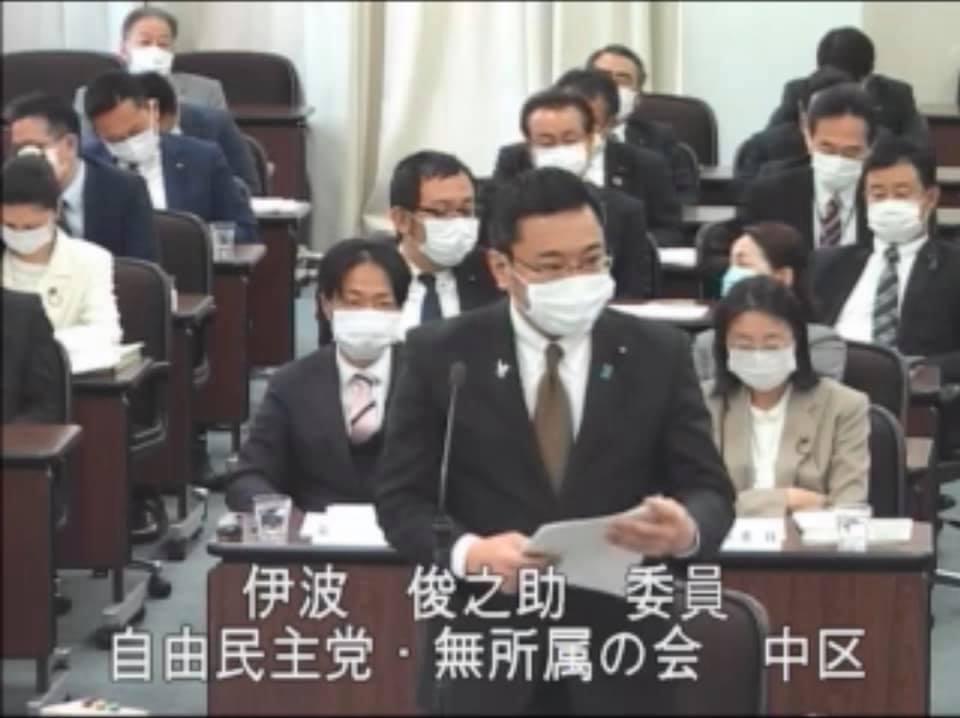 令和2年横浜市会第1回定例会【市民局局審査】