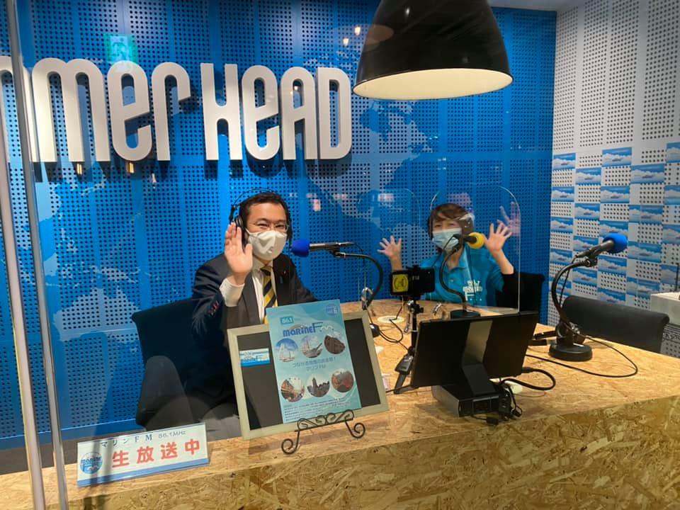 マリンFM「としちゃんの住んで良いまち横浜」2020年12/28OA