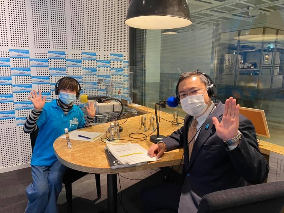 マリンFM「としちゃんの住んで良いまち横浜」2021年1/25OA