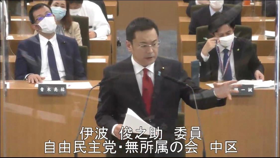 【横浜市会定例会 総合審査】デジタル化の推進